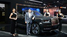 Rolls-Royce ยกทัพยนตรกรรมอัลตราลักชัวรี จัดแสดง ณ มอเตอร์โชว์ ครั้งที่ 40