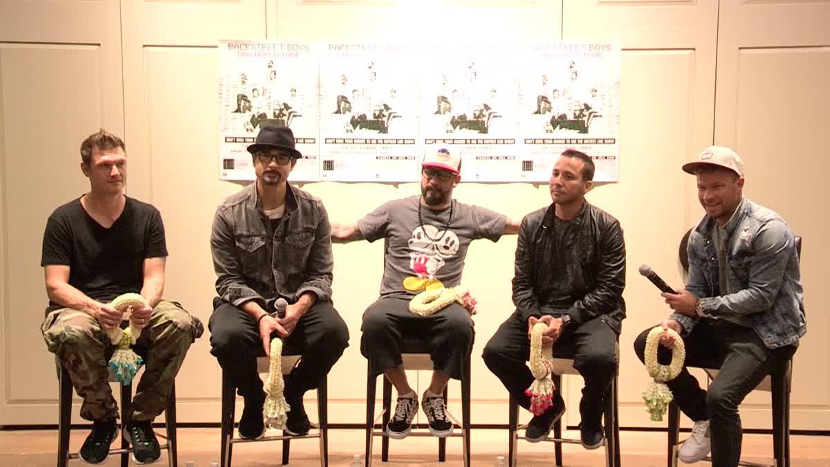บอยแบนด์ระดับตำนาน Backstreet Boys ให้สัมภาษณ์สุดกันเอง ก่อนจัดคอนเสิร์ตที่เมืองไทย