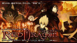สาวกจอมมารเฮ Chaos Dragon Anime เตรียมฉายแล้ว!