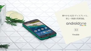 Android One จาก Sharp รุ่นใหม่ ที่ไม่ได้ดีแค่ลื่นไหล แต่อึดตกไม่พัง แถมกันน้ำ