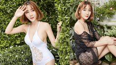 ซิงเกิ้ล จูน สาวน้อยน่ารัก ขาว น่าสัมผัส พร้อมผูกมัดทุกคนด้วยสัดส่วนชวนหัวใจวายใน RUSH