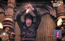 "MONO29 ชวนดู ภ.""Legend of the Ancient Sword"" เย็นนี้"