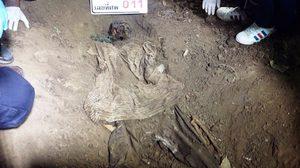 คุมตัวอดีตผู้ใหญ่บ้าน สอบปมสงสัยฆ่าเมียฝังดินนานนับปี