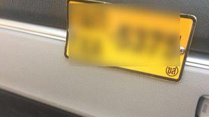 สาวโวยถูกแท็กซี่แอบถ่าย ตะลึงขอเช็คมือถือ พบคลิปลูกค้ารายอื่นเพียบ!