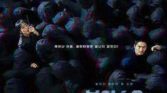 เรื่องย่อซีรีส์เกาหลี Voice (Season 3)