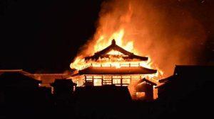 ไฟไหม้ 'ปราสาทชูริ' มรดกโลกอายุ 600 ปี ในจังหวัดโอกินาวะ ประเทศญี่ปุ่น