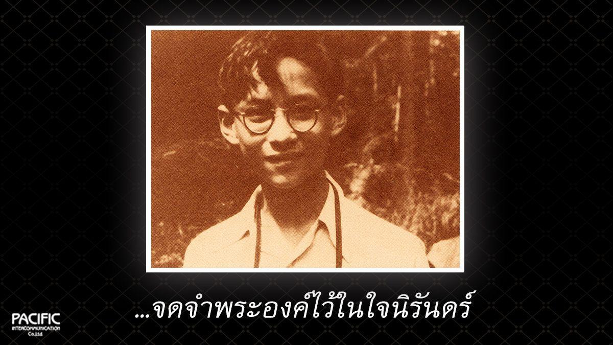 76 วัน ก่อนการกราบลา - บันทึกไทยบันทึกพระชนมชีพ