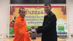 พระโค้ชเอก และ 3 คนทีมหมูป่าได้รับสัญชาติไทยแล้ว