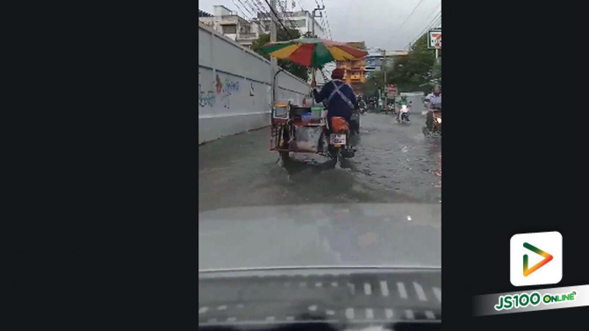 อ่อนนุช 39 น้ำท่วมซอย ใครที่จะลัดมาจาก ศรีนครินทร์ โปรดขับขี่ด้วยความระมัดระวัง
