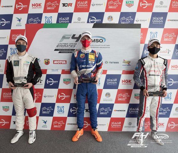 Formula 4 UAE Championship 2021