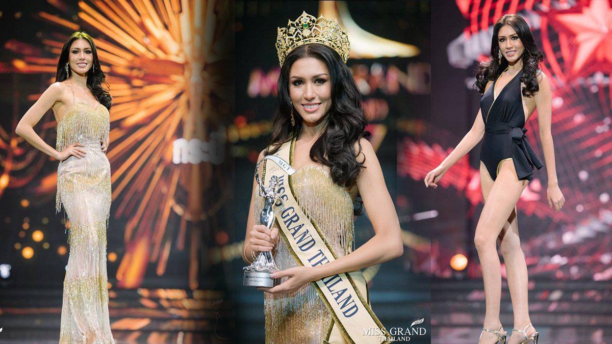 โฉมหน้า มิสแกรนด์ไทยแลนด์ 2017 แพม ปาเมล่า ปาสิเนตตี้ มิสแกรนด์กระบี่