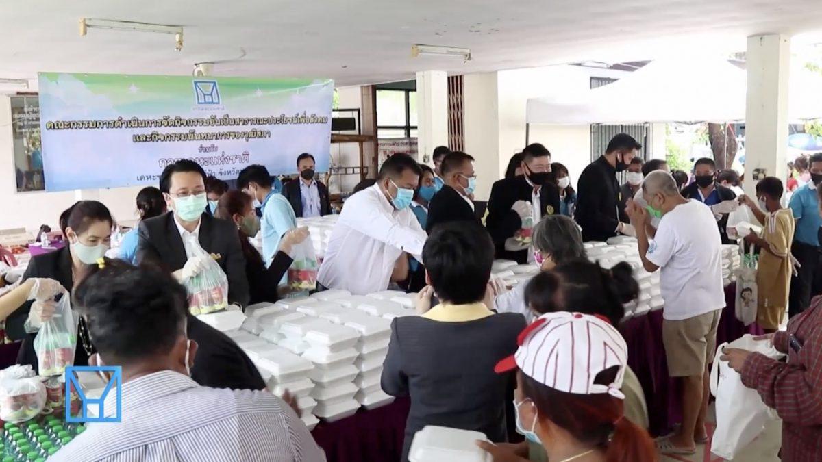 กคช. ร่วมกับวุฒิสภา แจกอาหารกล่องให้ชุมชน