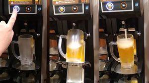 เครื่องรินเบียร์อัตโนมัติ จากญี่ปุ่น กดแค่ปุ่มเดียวก็ได้แก้วเบียร์ที่สมบูรณ์แบบ
