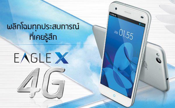 dtac-eagle-x