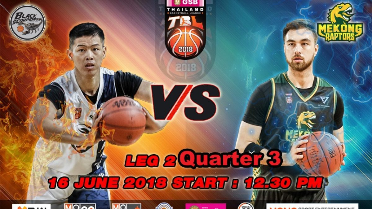 Q3 บาสเกตบอล GSB TBL2018 : Leg2 : Black Scorpions VS Mekong Raptors (16 June 2018)