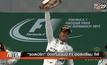 """""""รอสเบิร์ก"""" ป้องกันแชมป์ F1 ออสเตรียน จีพี"""