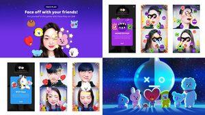 LINE เปิดตัวฟีเจอร์ Face Play ให้เล่นเกมกับเพื่อนระหว่างใช้ LINE แบบฟรีๆ