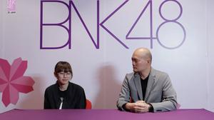 มัยร่า BNK48 ประกาศลาออกจากวงแล้ว หลังปรากฏภาพฉาวไม่เหมาะสม