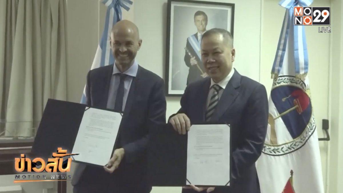 จีน-อาร์เจนตินา ลงนามร่วมมือการขยายเส้นทางรถไฟ