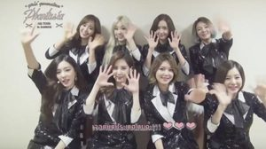 Girls' Generation ส่งคลิปชวนโซวอนไทยดูคอนเสิร์ต 30-31 ม.ค.นี้