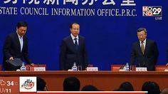 จีน ชี้ ยากจะเจรจากับสหรัฐฯ หลังมาตรการทางภาษีระลอกใหม่มีผลบังคับใช้