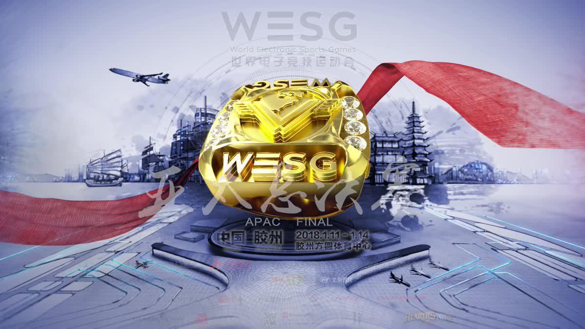 WESG 2017 APAC TVC การแข่งขัน Esport ระดับโลกรอบสุดท้ายที่เมือง JiaoZhou ประเทศจีน