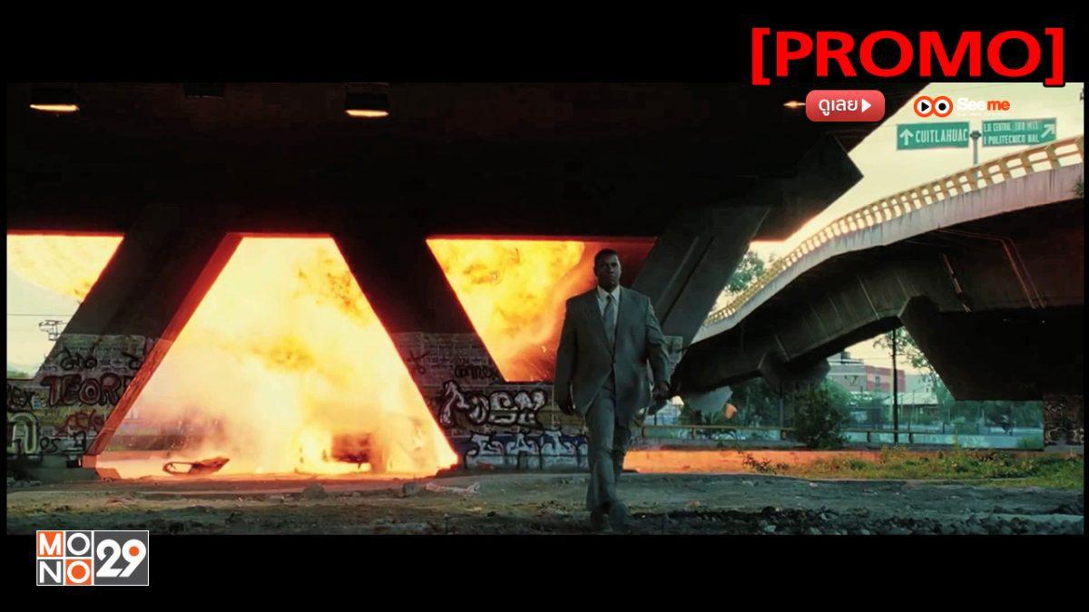 Man on Fire คนจริงเผาแค้น [PROMO]