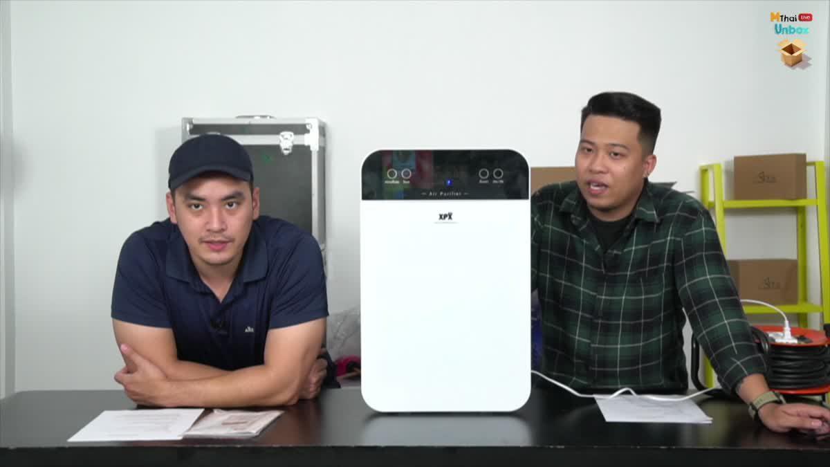 แกะกล่องเครื่องฟอกอากาศ XPX ราคาถูกใช้ดีจริงไหม? l MThai Live Unbox