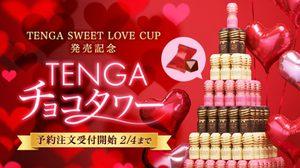 ช็อกโกแลตจาก TENGA จิมิกระป๋อง รสชาติฟินๆ ละลายในปาก