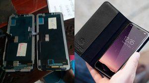 จำใจตัด!! iPhone 8 จะไม่มีระบบสแกนลายนิ้วมืออีกแล้ว