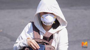 กระทรวงสาธารณสุข ออก 5 มาตรการ รองรับผลกระทบจากฝุ่นละออง PM 2.5