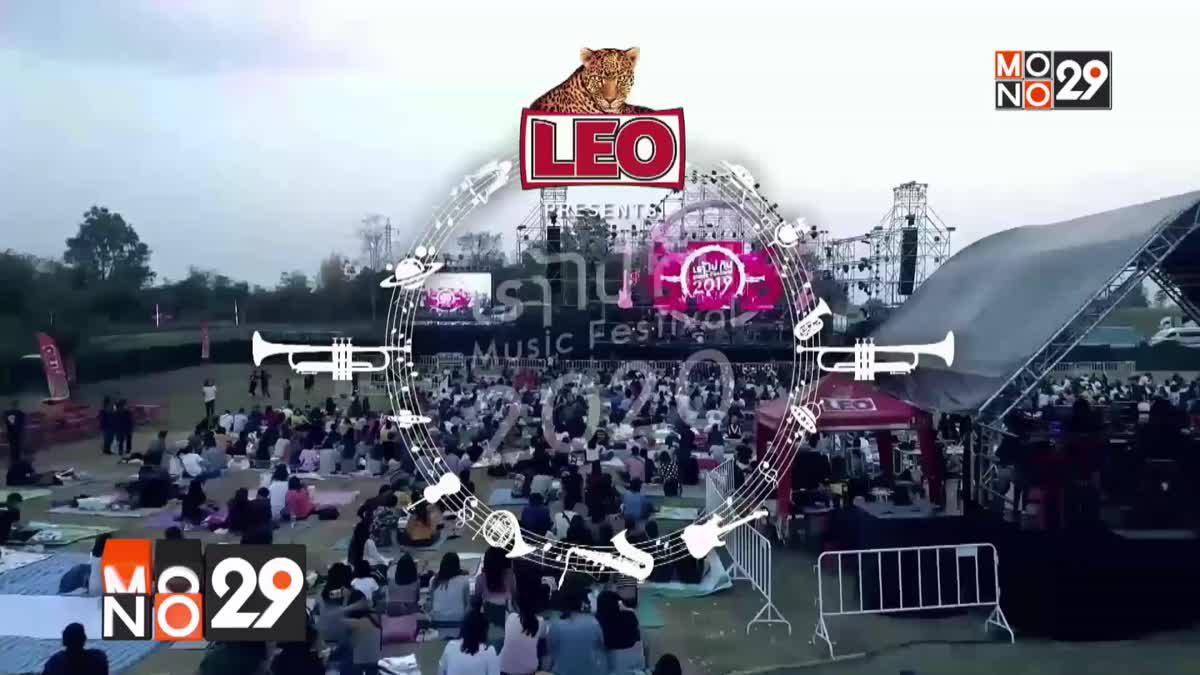 """เตรียมพบกับเทศกาลดนตรี """"เราไปกัน Music Festival 2020"""""""