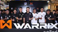 """เปิดตัว ชุดแข่งขันฟุตบอล ทีมชาติไทย """"The 12th Warrior"""""""