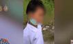แม่เด็กหญิงอายุ 9 ขวบ แจ้งความ ตาทำอนาจารลูกสาว