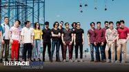 หนุ่มๆ THE FACE MEN THAILAND 2 แฟชั่นไม่ตก สไตล์ลิสต์บ่งบอกความเป็นทีมของตน