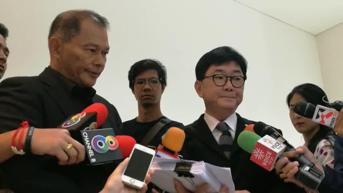 ทนาย-ญาติ เหยื่อสลายม็อบ นปช. ยื่นร้องอัยการ เร่งส่งฟ้องดำเนินคดีคนผิด