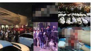 ตำรวจบุกผับดังย่าน RCA พบสารเสพติดจำนวนมาก