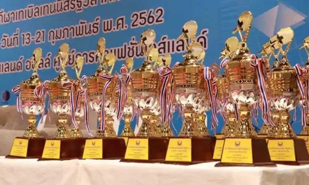 PEA คว้ารางวัลชนะเลิศการแข่งขันกีฬาเทเบิลเทนนิสรัฐวิสาหกิจ ครั้งที่ 43 ประจำปี 2562