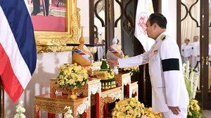 ประมวลภาพพิธีรับพระบรมราชโองการโปรดเกล้าฯ แต่งตั้งนายกรัฐมนตรี