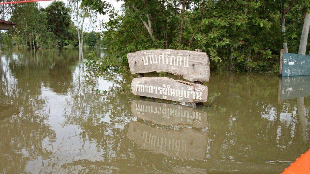 image_flood_01