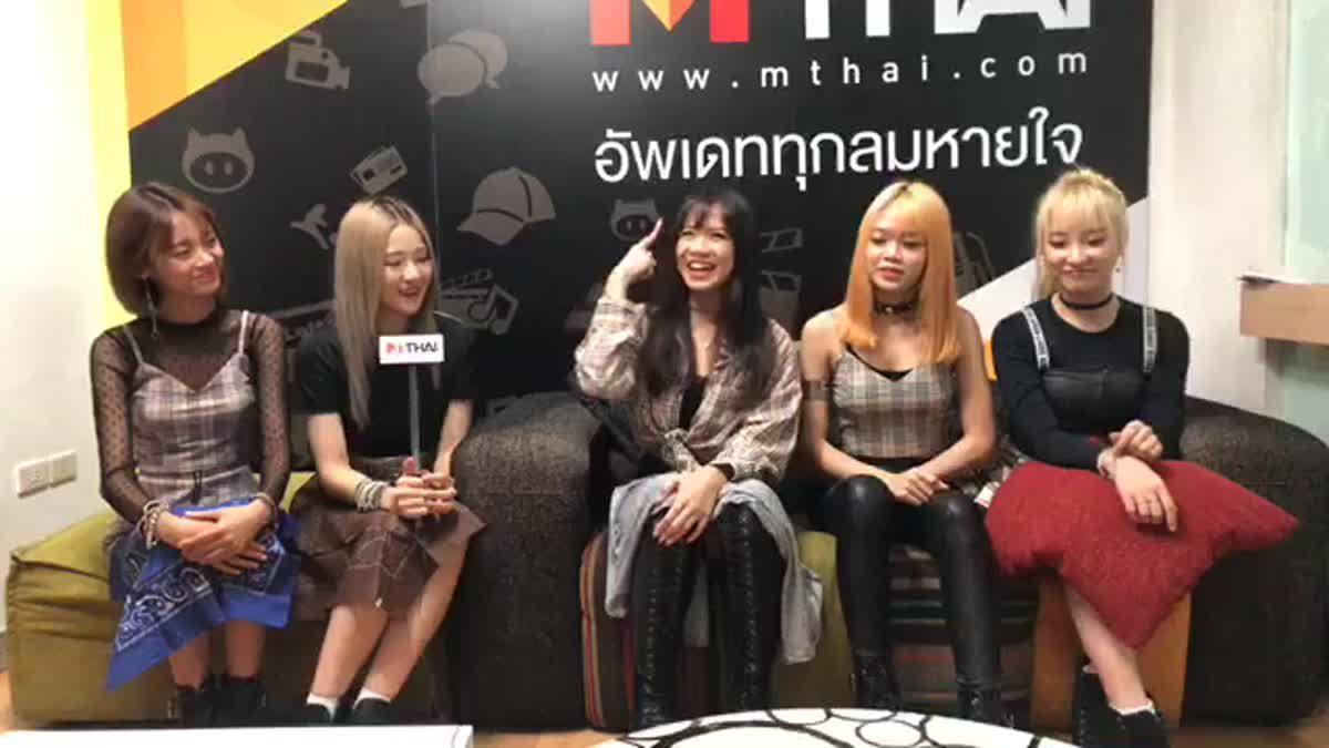คุยกับสาวๆ Rose Quartz ปรากฏการณ์เกิร์ลกรุ๊ป 3 สัญชาติ ไทย-เมียนมาร์-เกาหลี!!