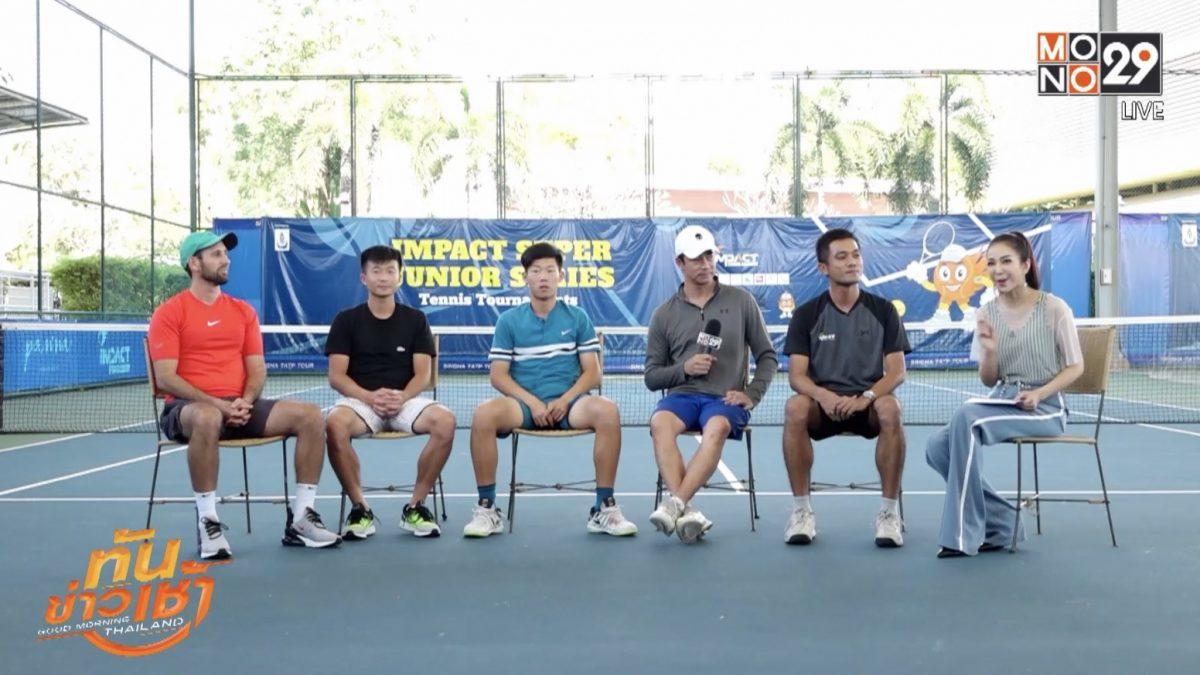 The Morning – เส้นทางสู่เทนนิสโลก
