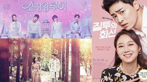สรุปเรตติ้งซีรีส์เกาหลีวันที่ 9-10 พฤศจิกายน 2559