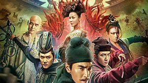 รีวิว Detective Dee: The Four Heavenly Kings ตี๋เหรินเจี๋ย ปริศนาพลิกฟ้า 4 จตุรเทพ