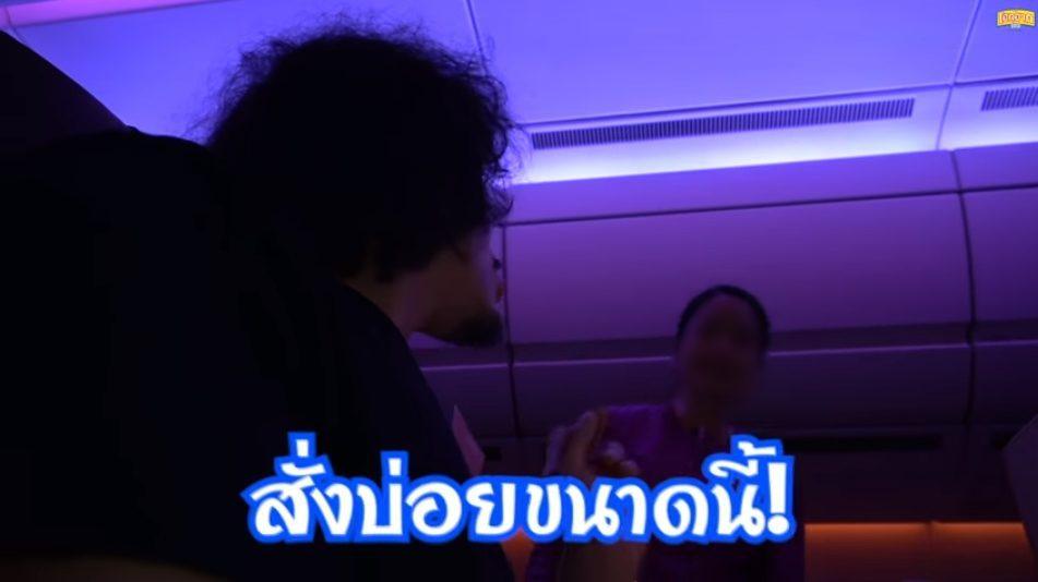 'การบินไทย' ยืนยัน!! ไม่มีส่วนเกี่ยวข้องกับคลิปทดสอบความอดทนแอร์โฮสเตส