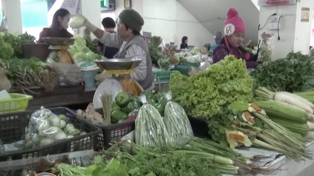 อากาศหนาวพืชผักแห่ขึ้นราคา