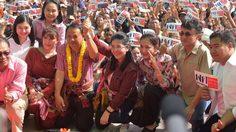 'สุดารัตน์' ลงพื้นที่จ.ร้อยเอ็ด ขอประชาชนเลือกพรรคเพื่อไทย ชนะเกิน 250 เสียง