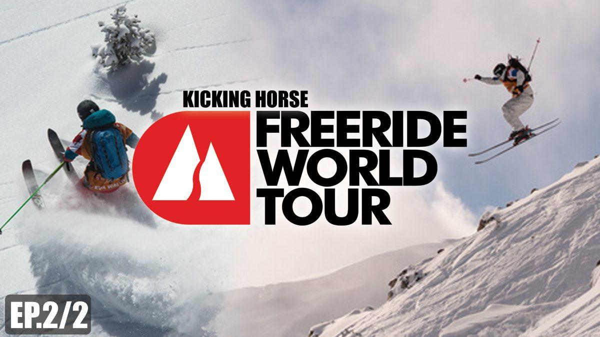 Freeride World Tour 2018 | การแข่งขันกีฬาสกีหิมะ ภูเขาน้ำแข็ง Kicking Horse [EP.2/2]