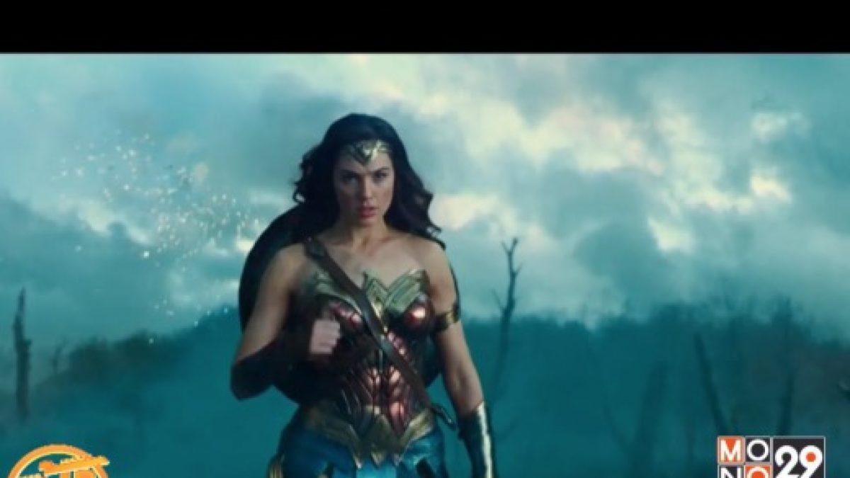 วอร์เนอร์ปล่อยหนังตัวอย่าง Wonder Woman