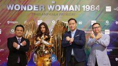 เมเจอร์ ซีนีเพล็กซ์ กรุ้ป ร่วมกับ อิออน จัดงาน Thailand Gala Premiere Wonder Women 1984